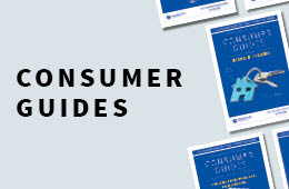 ACOP Consumer Guides